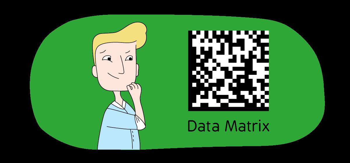 Код Data Matrix
