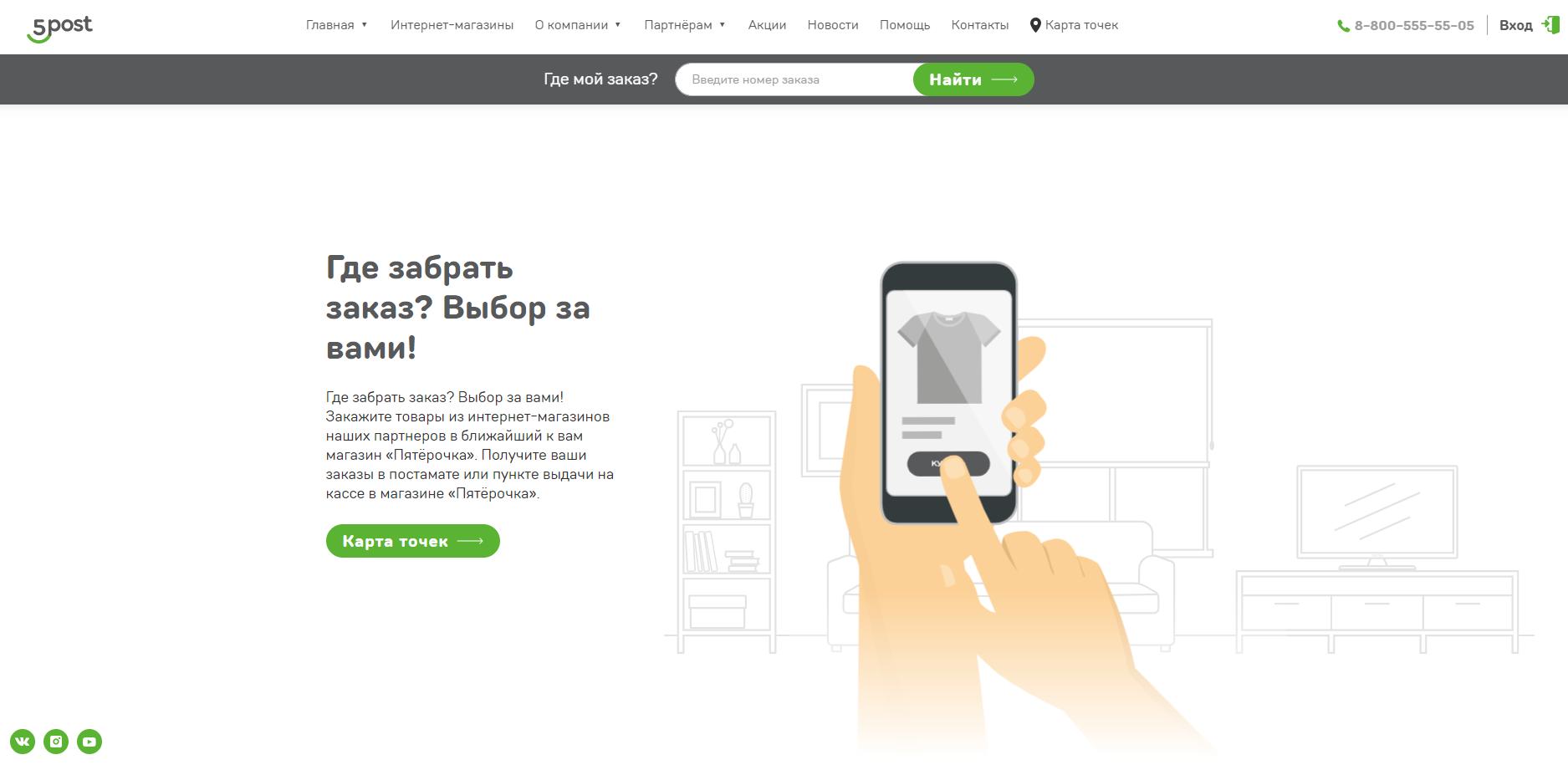 Партнерские сети для интернет-магазина