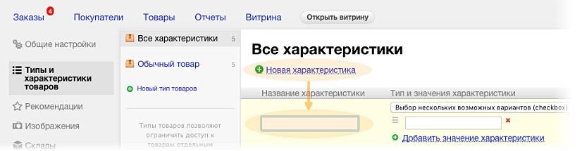 Прогон сайта по белым каталога