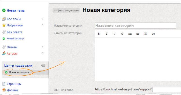 Как сделать поиск на сайте по категориям бесплатный хостинг типо джино
