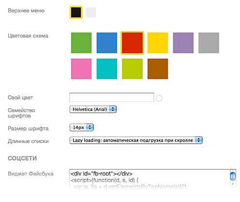 как изменить исходный код - фото 7