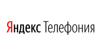 Yandex.Telephony (old API)
