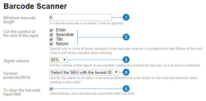 Barcode Scanner plugin for Shop-Script — Webasyst Store